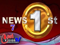 News 1st: Prime Time Sinhala News - 7 PM | (25-02-2021)