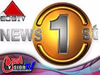 News 1st: Prime Time Sinhala News - 10 PM | (21-07-2019)