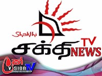 Shakthi Prime Time Sunrise 25-04-2019