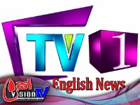 News 1st: Lunch Time English News