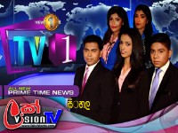 TV1 Sinhala News