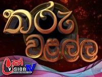 Hiru TV Tharu Walalla | 2019-03-15