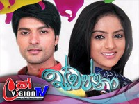Swapna Teledrama - 1428 - 09th January 2019