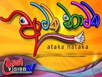 Ataka Nataka Season 2