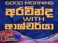 DJ ARA AND PASBARA - HIRU FM MORNING SHOW