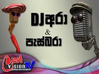 DJ Ara & Pasbara_2017-08-22