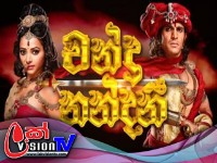 Chandra Nandini Teledrama - 146 - 13th March 2018