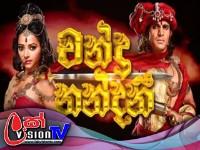 Chandra Nandani (287) - 2018-09-26 Last Episode