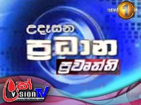 News 1st Prime time Sunrise