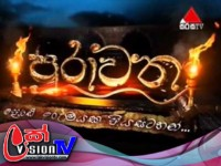 Purawatha Sirasa TV 21st May 2018