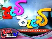 Punchi Panchi Sirasa TV 19th May 2018