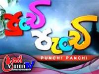 Punchi Penchi Sirasa TV 02nd June 2018