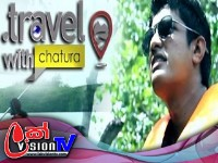 Travel with Chatura @ Pidurangala, Sri Lanka ( 16-06-2018 )