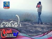 Soba Siyatha TV
