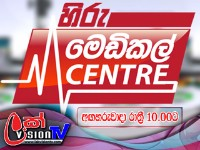 Hiru Medical Centre 21-08-2018