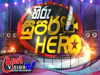 Hiru Super Hero | Episode 31 | 2018-04-28