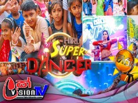 Hiru Super Dancer