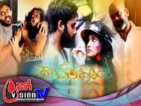 Kotipathiyo Episode 20
