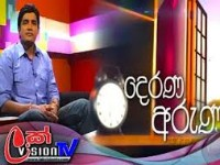 Derana Aruna 01 October 2019