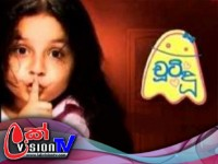 Chooti Doo -111- 2019-04-07-Last Episode