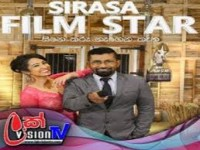 Sirasa Film Star 09-12-2017