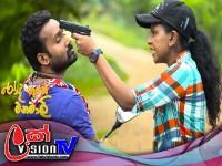Rooda Thune Manamali Last Episode 75 - (2018-07-12)