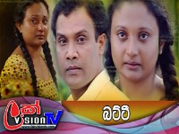 Batti - Episode 460 |  2020-01-09