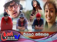 Sillara Samanallu Episode 214 (Final Episode)