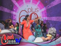 Dialog Prashansa Derana 60 Plus Season 02 | 12th May 2019