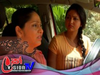 Sanhinda Pamula | Last Episode 52 - (2018-12-01)