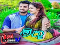 Mithu Episode 52 - (2018-07-18)