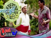Feng Shui Gedara - Episode 03 | 17 - 05 - 2018 | Siyatha TV