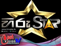 Hiru Star - Grand Finale Part 2