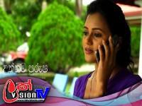 Uththama Purusha Episode 13 - (208-06-20)