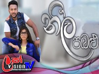 Neela Pabalu - Episode 544 | 31st July 2020