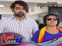 Thuththiri Episode 62 | Sirasa TV 07th September 2018 [HD]