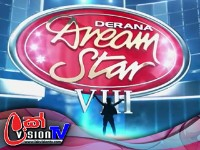 Derana Dream Star Season 09 Elimination  ( 22 - 12 - 2019 )