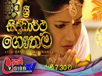 Sri Siddhartha Gauthama Episode 33 | 2018-10-17