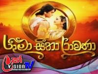 Rama Seetha Ravanaa-Episode 83-2019-08-17