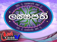 Sirasa Lakshapathi - 09th June 2019