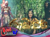 Ravana Episode 23 10th February 2019