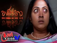 Thanha -  Episode 33 | 19 -02 - 2019 Lasr Episode