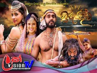 Iru Deva Episode 17 | 2019-02-11