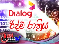 Dialog Ridma Rathriya - 2020-02-22