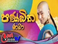 Panditha Rama-Episode 329- 2020.07.07