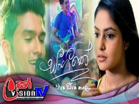 Sangeethe| Episode 510  05th April 2021