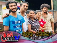 Amuthu Rasikaya | Episode -07 | 2019-02-22
