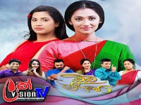 Oba Nisa - Episode 41 | 16th April 2019