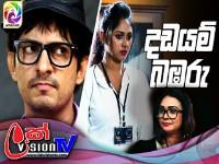Dadayam babaru Episode 60 ||  24th May 2019