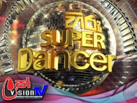 Hiru Super Dancer Season 2